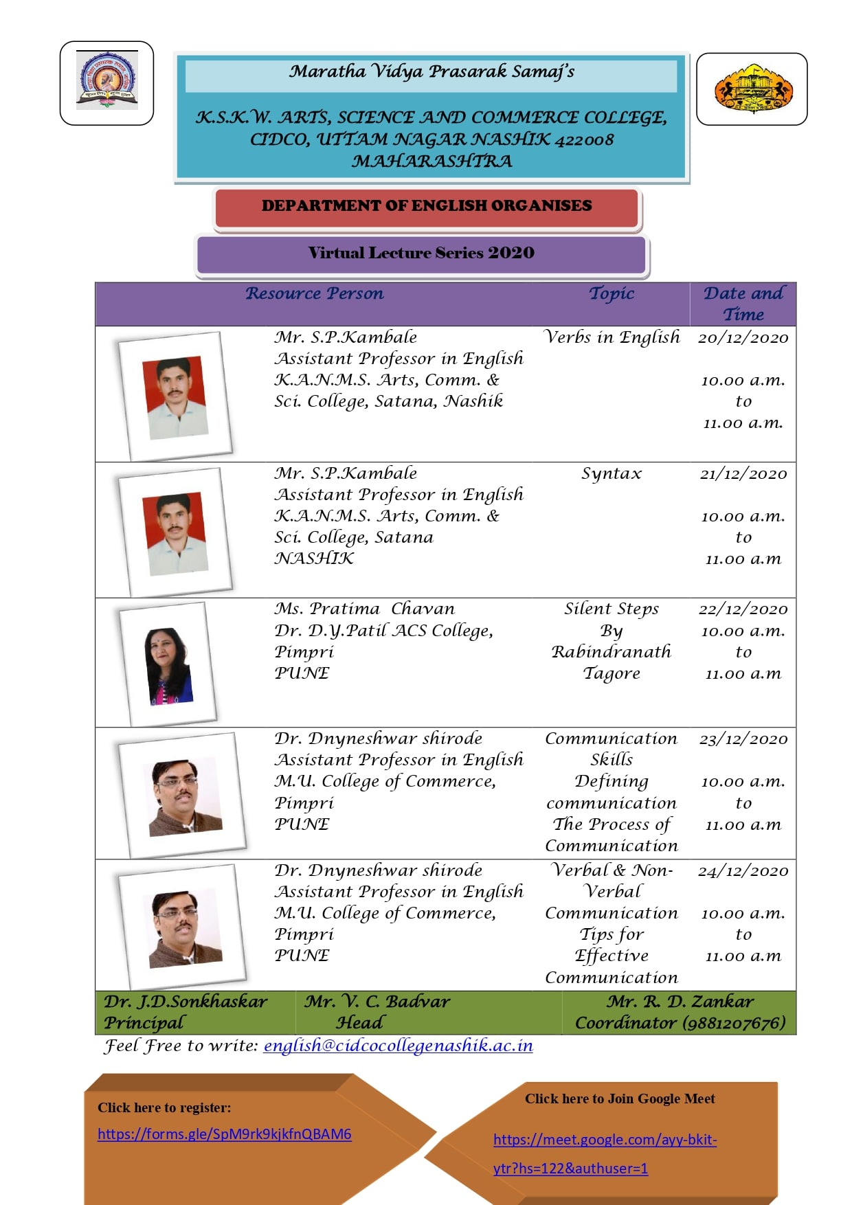 Virtual Lecture Series